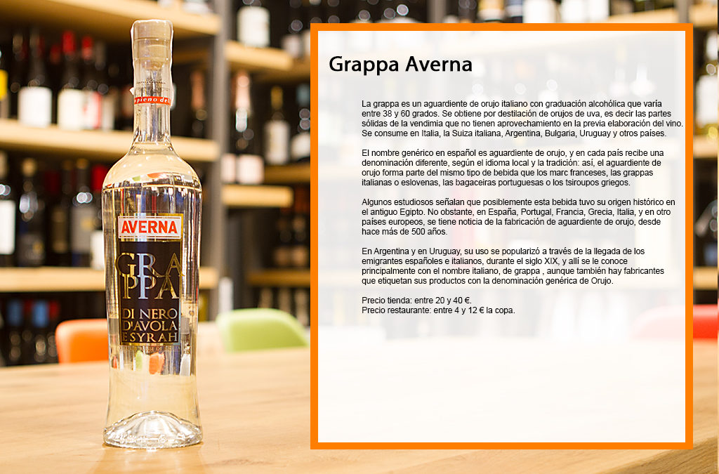 Grappa Averna